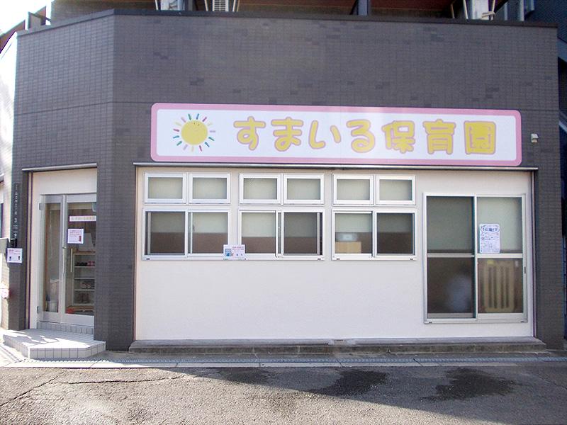 yamanouchi_01